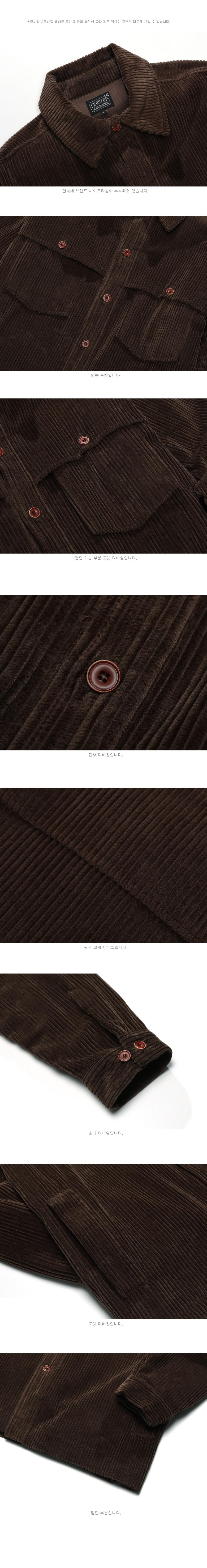 4277_detail_brown_ms_02.jpg