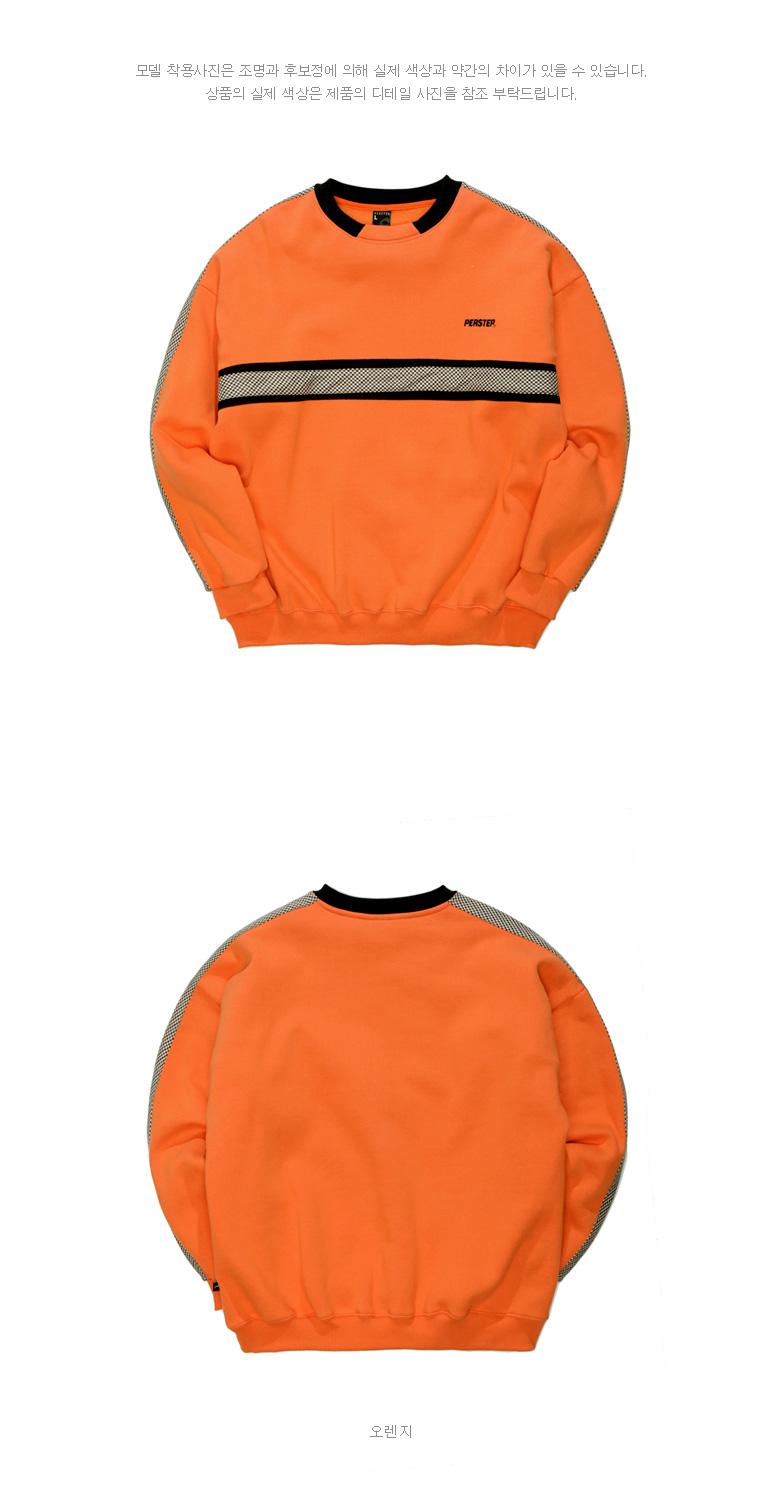 4301_detail_orange_uk_01.jpg