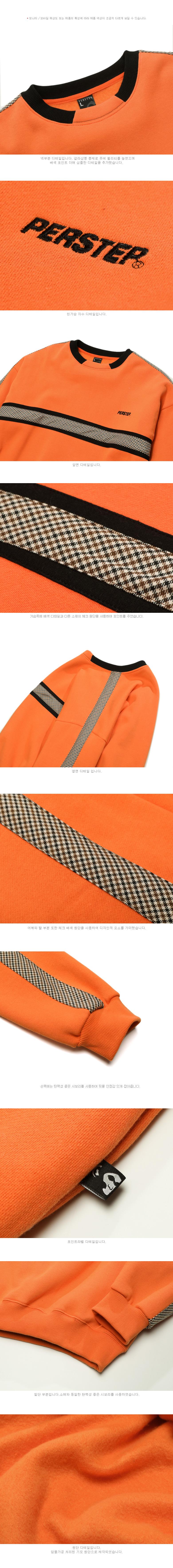 4301_detail_orange_uk_02.jpg