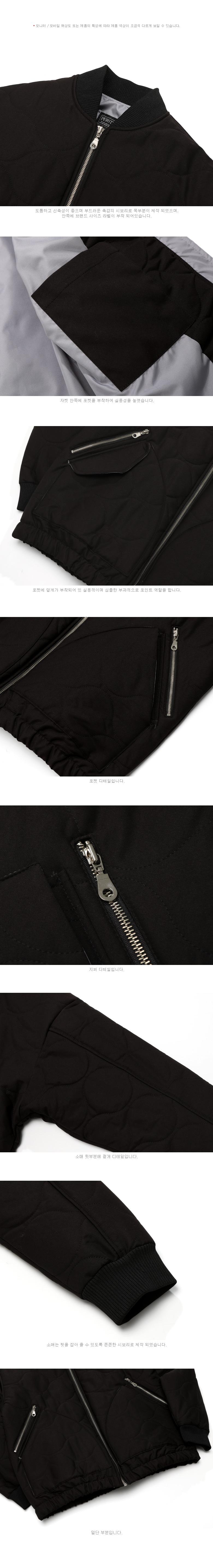 4303_detail_black_ms_02.jpg