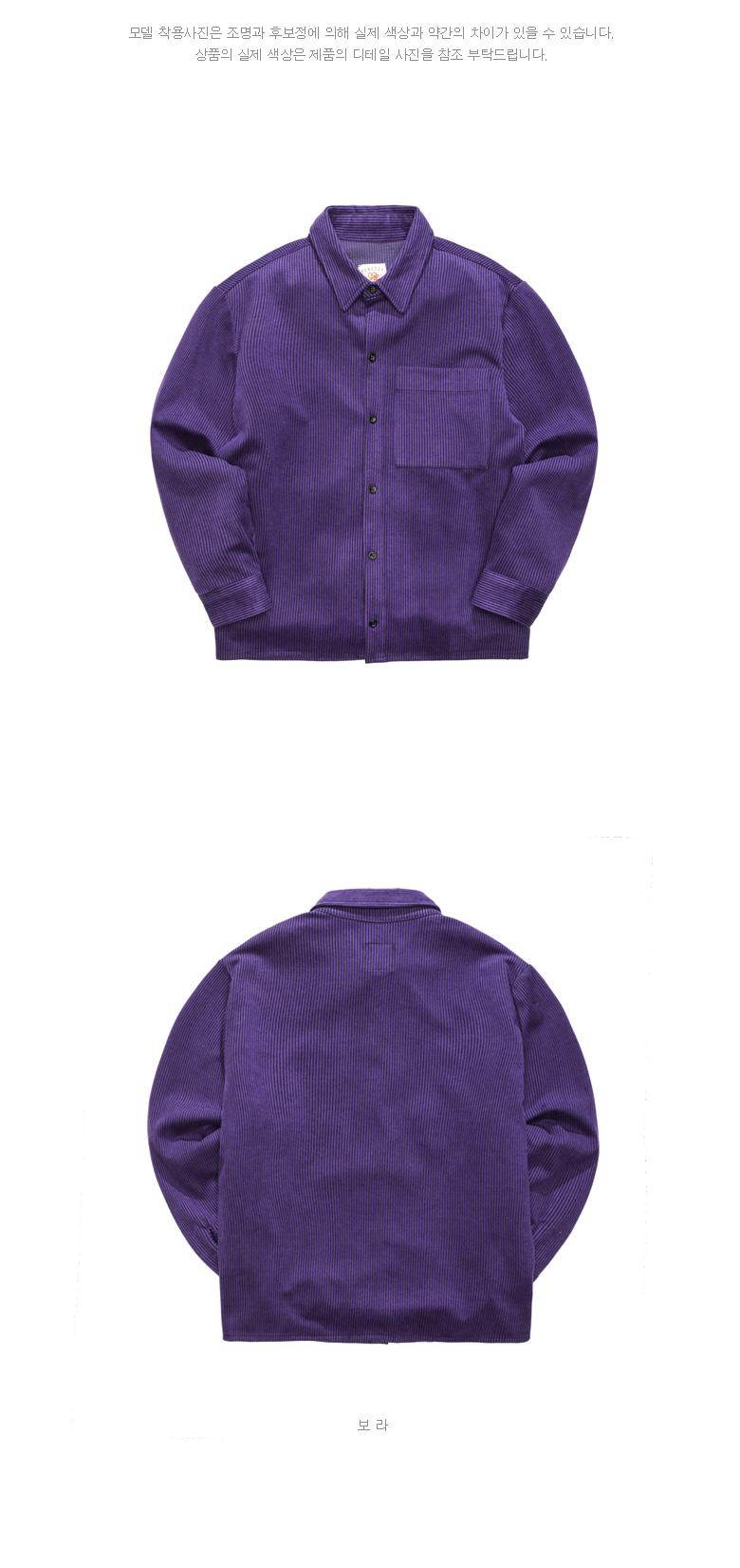 4305_detail_purple_ms_01.jpg