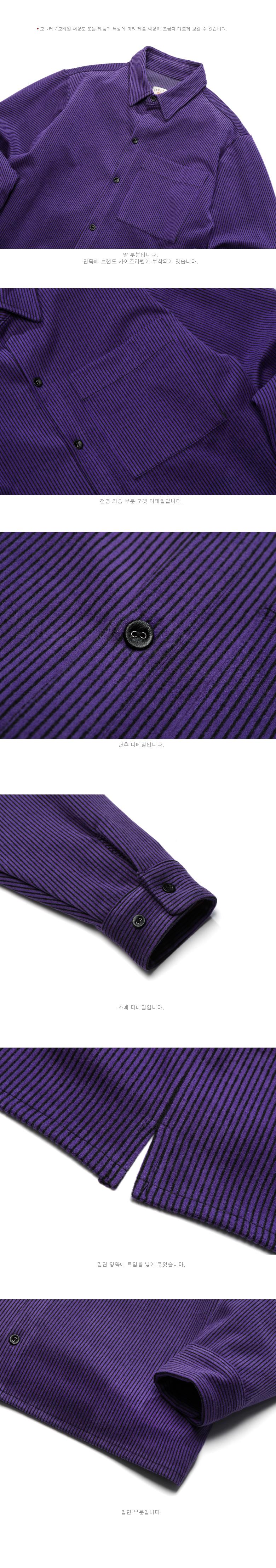 4305_detail_purple_ms_02.jpg