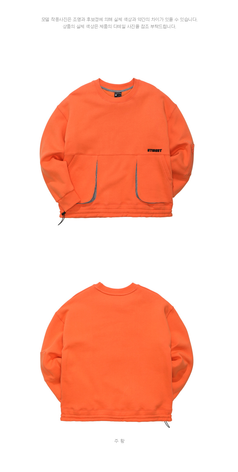 4315_detail_orange_ms_01.jpg