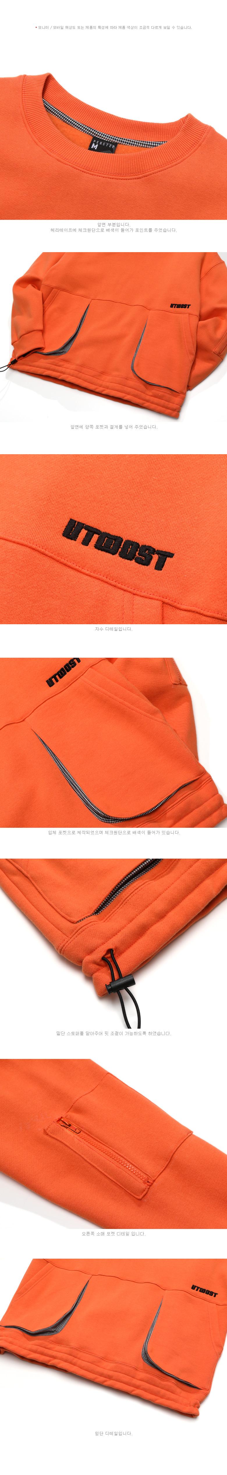 4315_detail_orange_ms_02.jpg