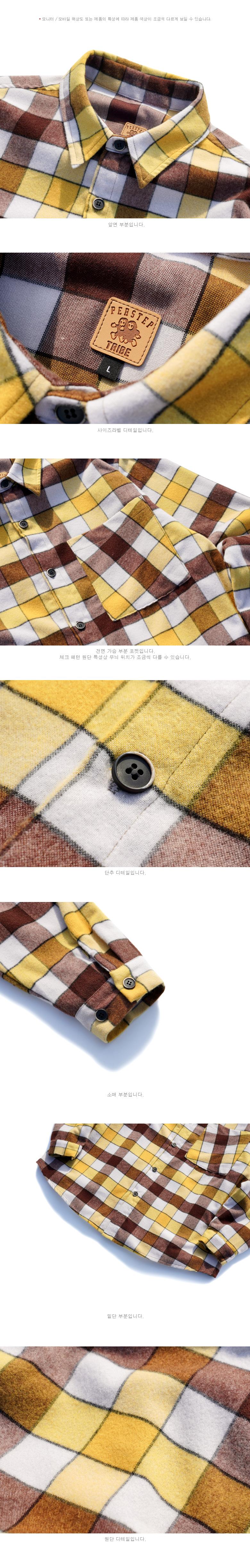 4326_detail_yellow_bj_02.jpg