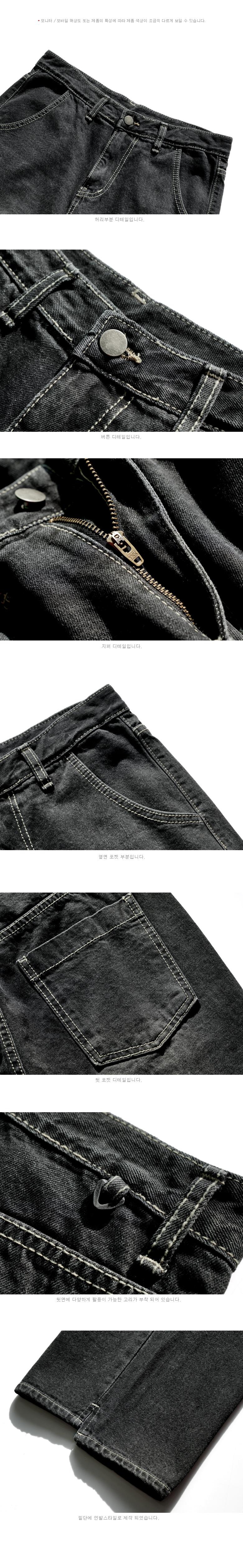 4335_detail_black_ms_02.jpg
