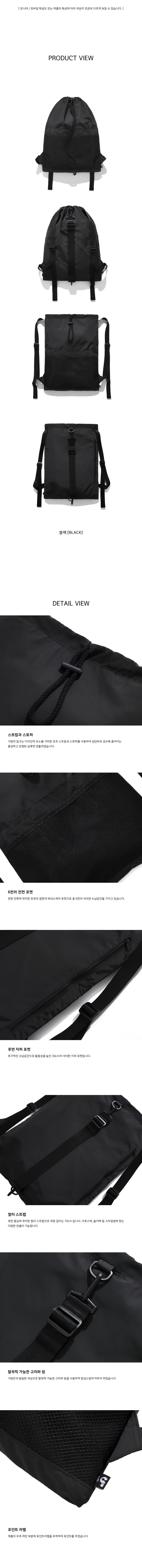 4366_detail_black_de.jpg