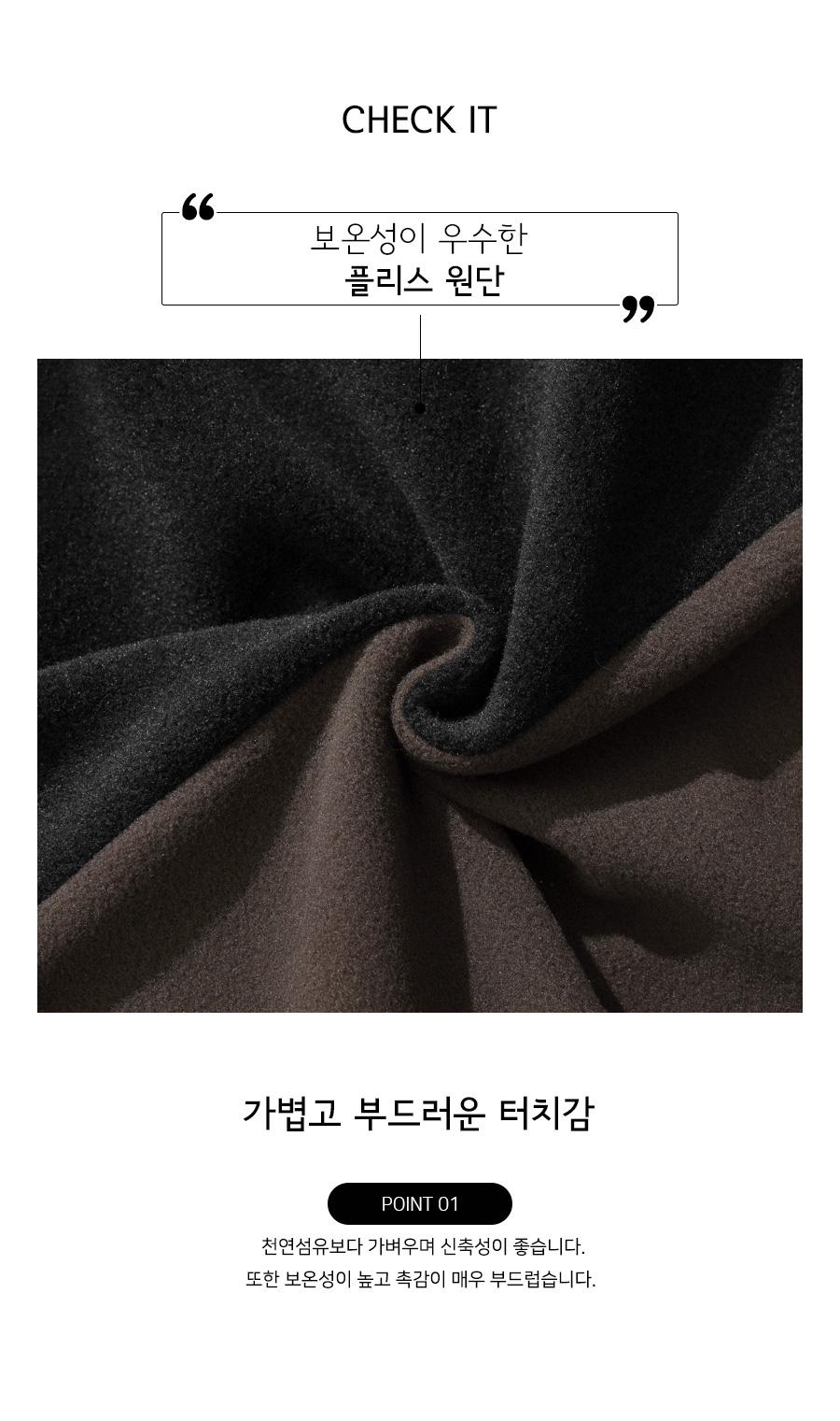 4375_info_black_bj.jpg