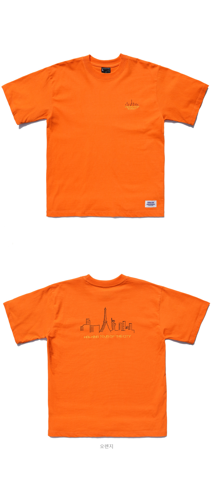 4350_detail_orange_ms_01.jpg