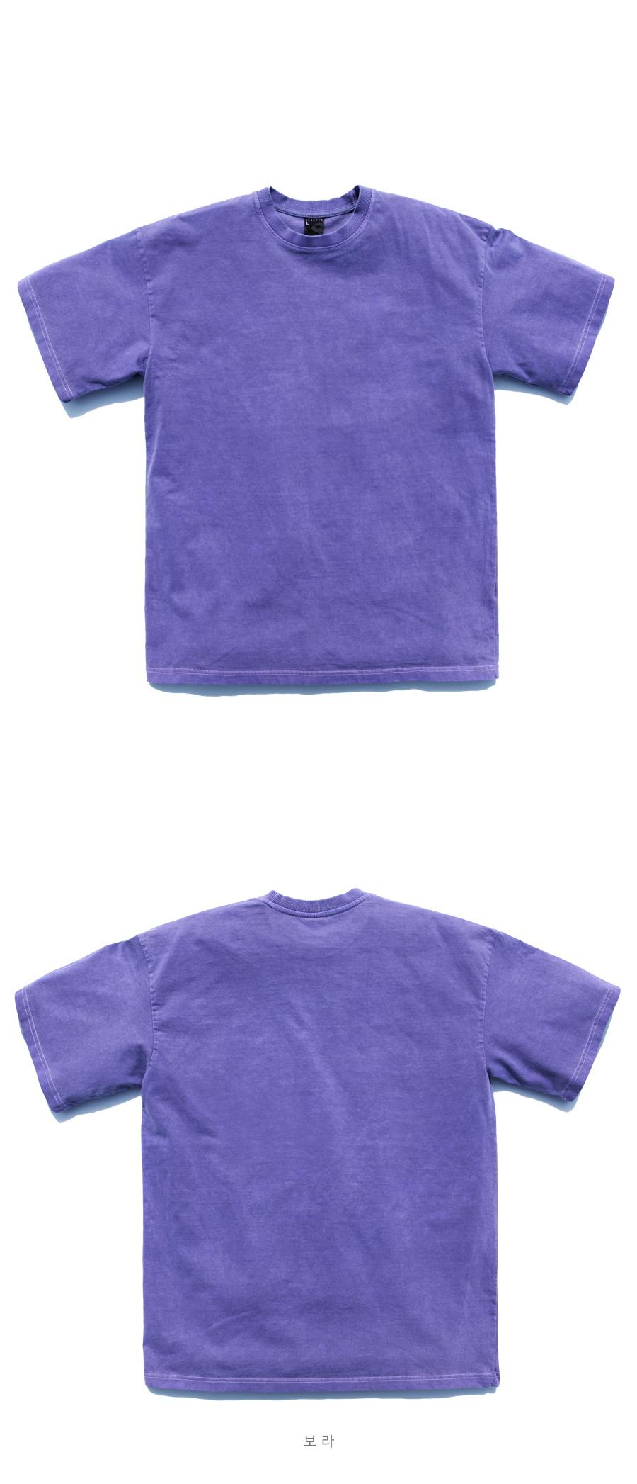 4258_detail_purple_uk_01.jpg