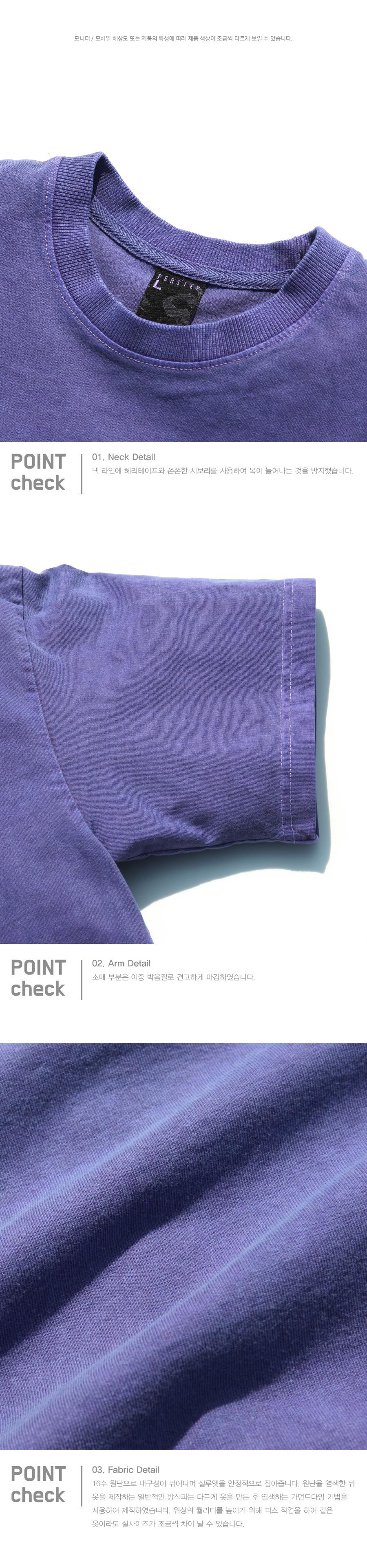 4258_detail_purple_uk_02.jpg