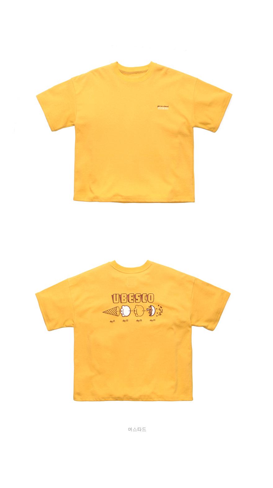 8061_mustard_01.jpg