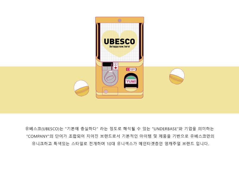 uc_intro03.jpg