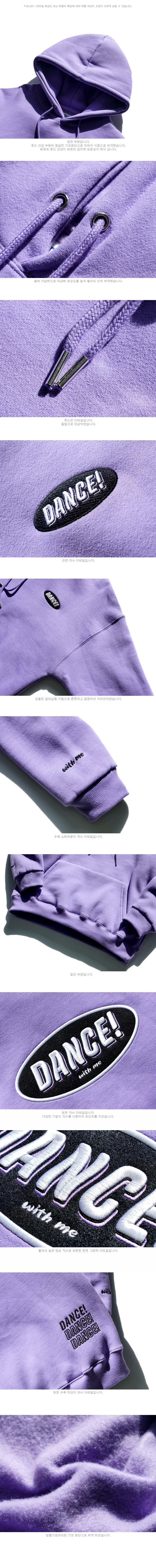 8070_detail_violet_ms_02.jpg