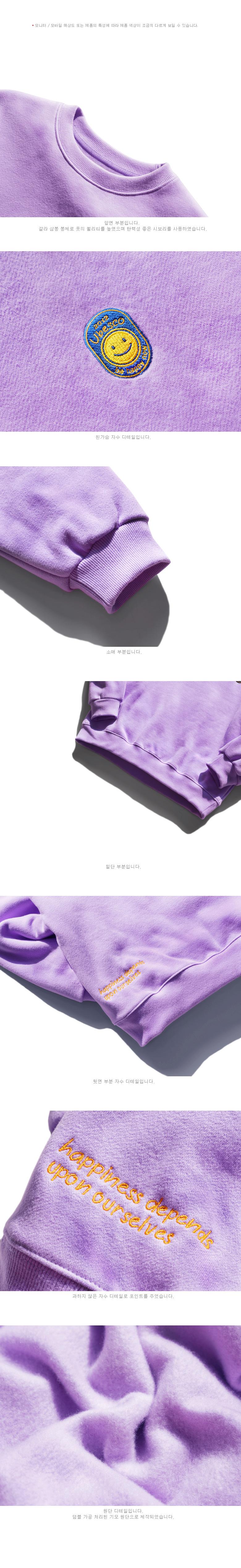 8072_detail_lavender_bj_02.jpg