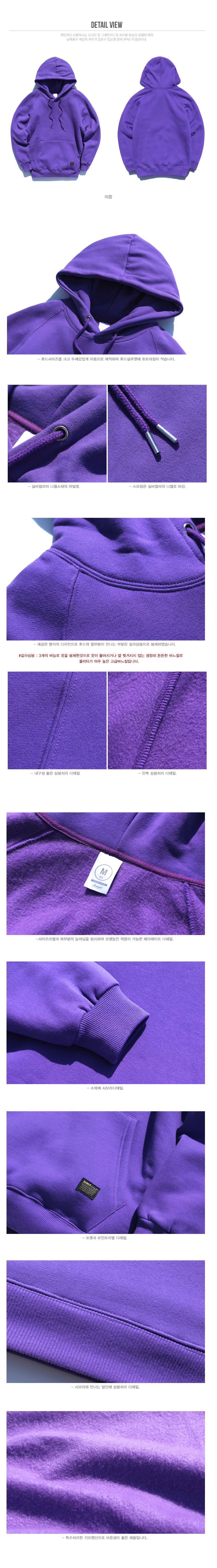 20151117_jwin_hood_purple_kj.jpg
