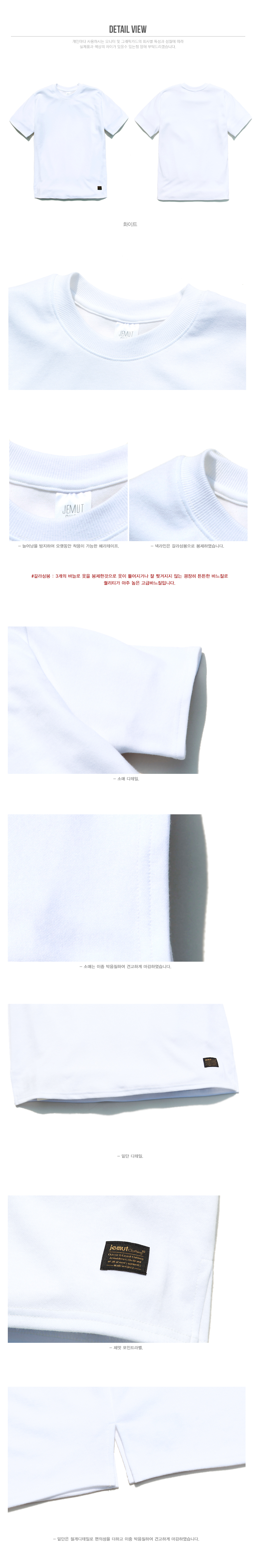 20160609_side_white_jk.jpg