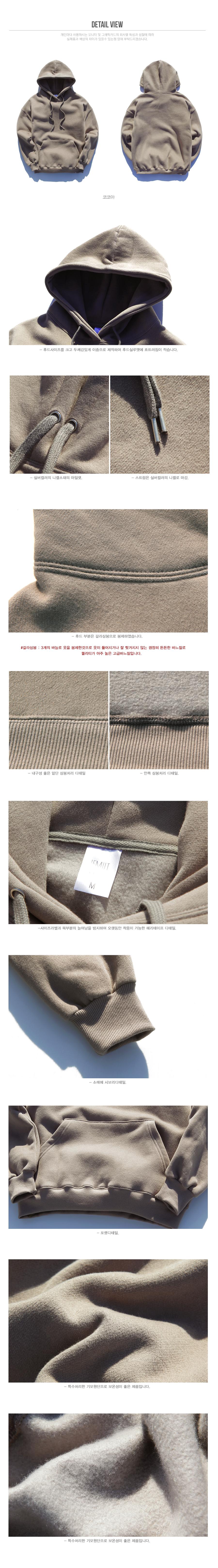 제멋(JEMUT) [패키지]제이 양기모후드 패키지(2050)