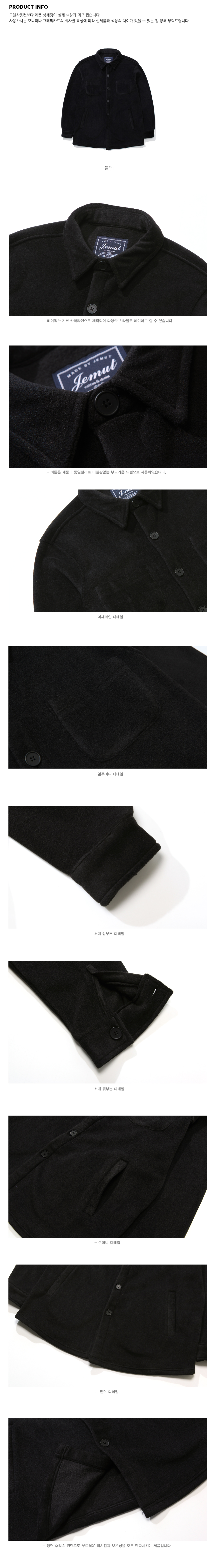 20170921_fleece_shirts_detail_black.jpg