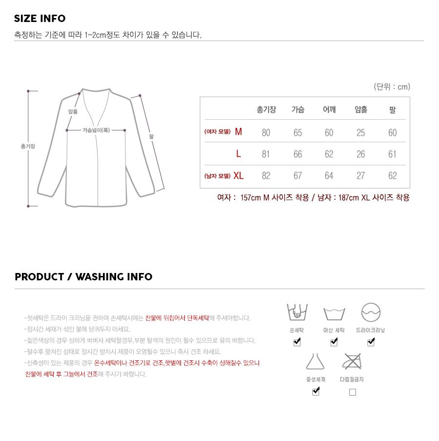 20170921_rankoverfit_shirts_size.jpg