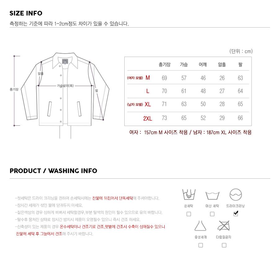 20171102_basic_wool_jacket_size.jpg