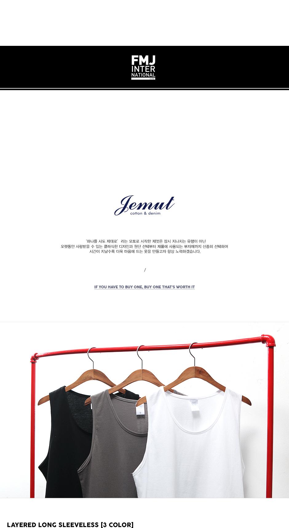 제멋(JEMUT) [패키지] 레이어드 롱나시 패키지(HJST2072)