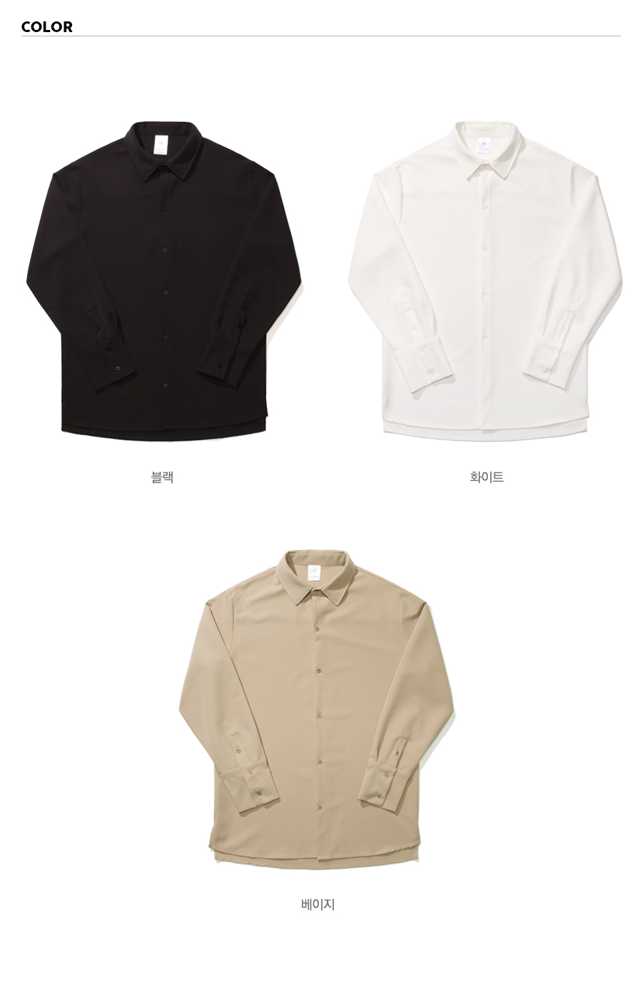 20180219_cuffs_overfit_shirts_color_sy.jpg
