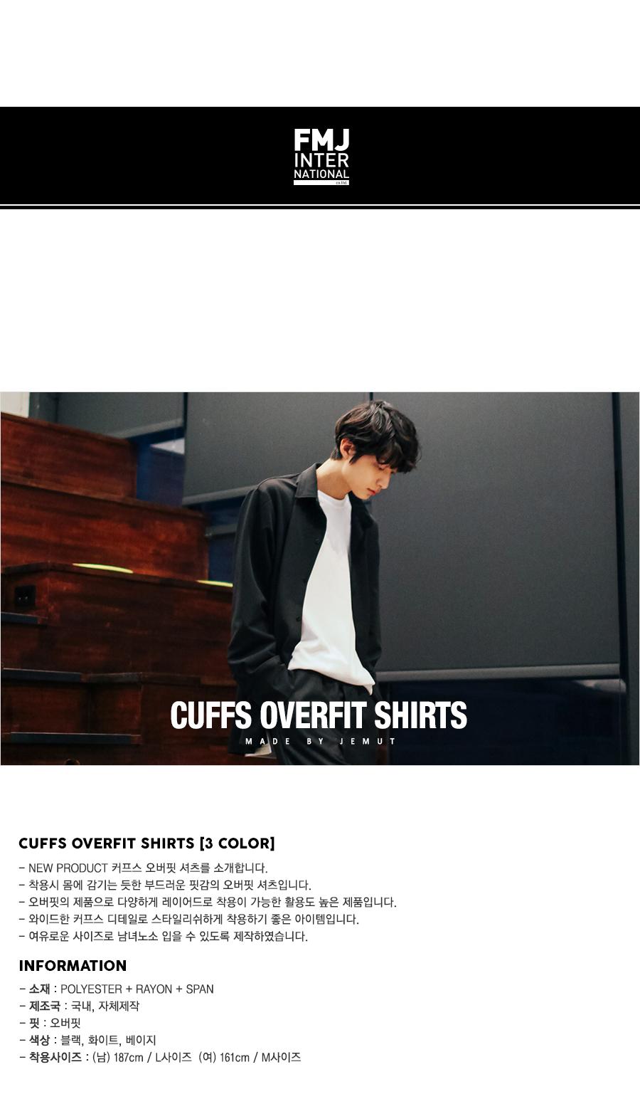 [제멋] 커프스 오버핏 셔츠 블랙 HJLS2102