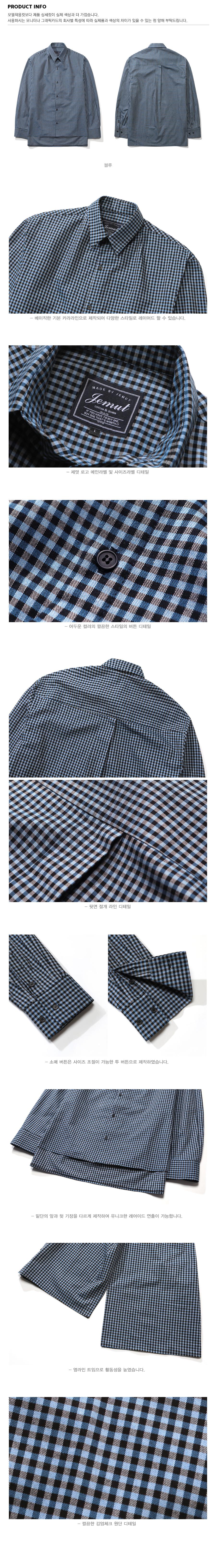 [제멋] 언발 모던 체크셔츠 블루 DMLS2119