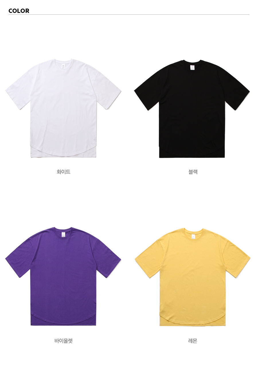 20180313_overfit_short_sleeve_color_kj.jpg