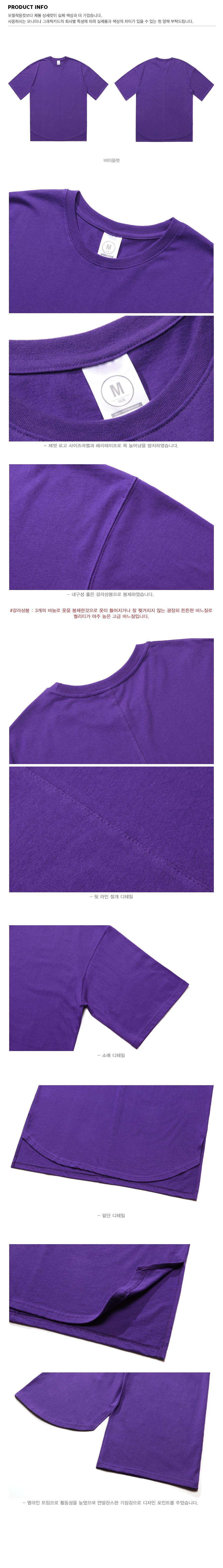 20180313_overfit_short_sleeve_detail_violet_kj.jpg