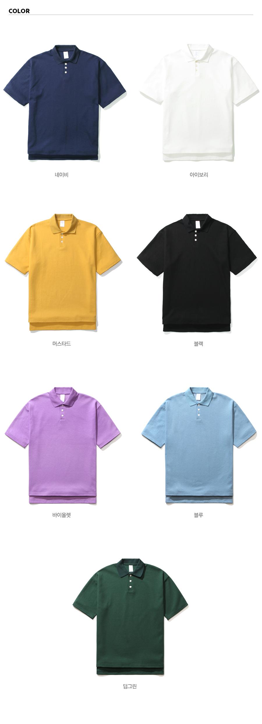 20180420_loosefit_collar_color_kj.jpg