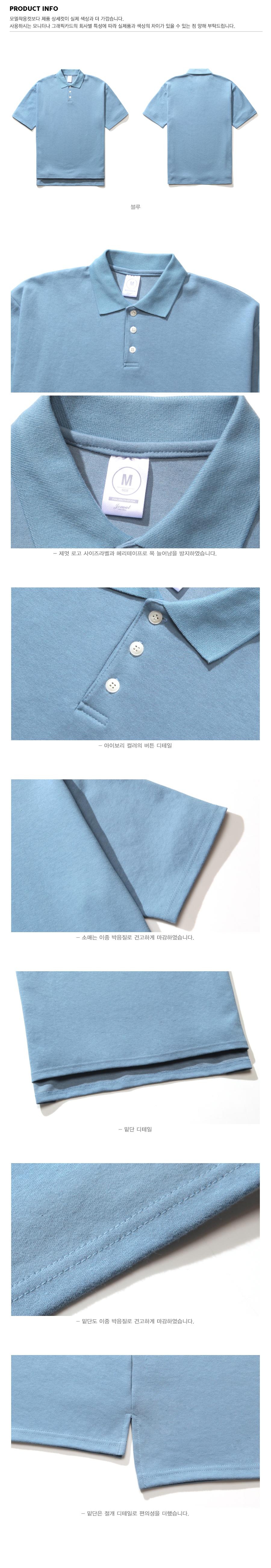 20180420_loosefit_collar_detail_blue_kj.jpg