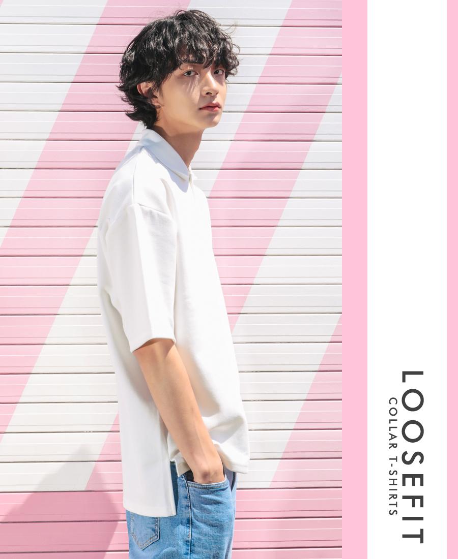 20180420_loosefit_collar_model_kj_05.jpg