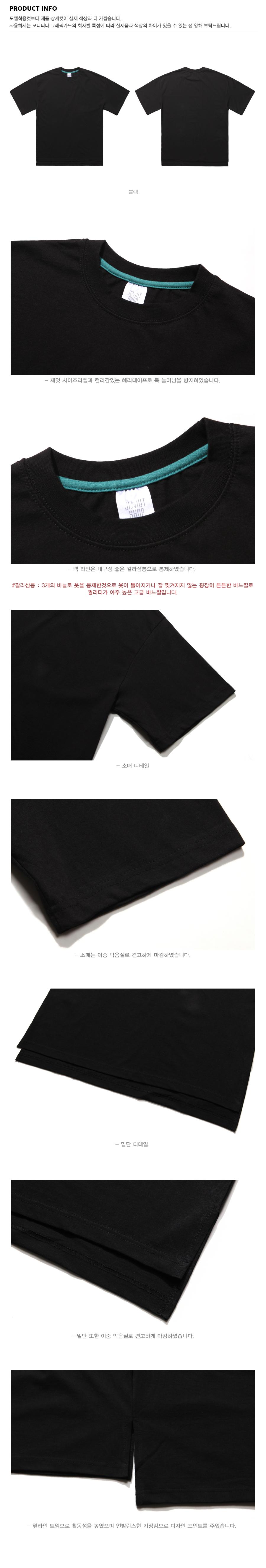 20180423_rebo_overfit_black_kj.jpg