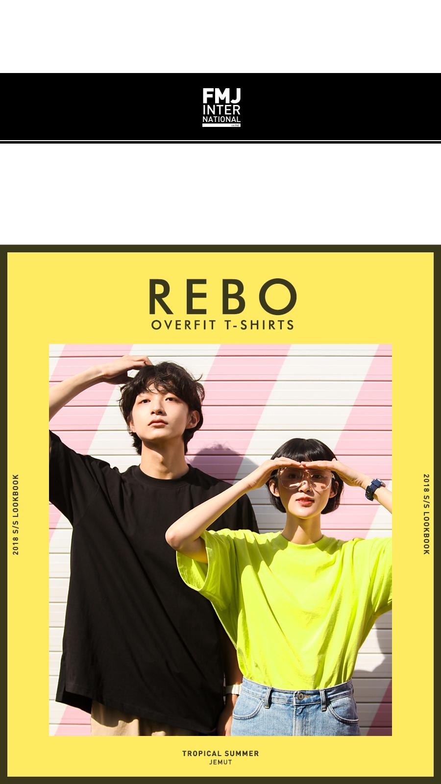 20180423_rebo_overfit_model_mj_01.jpg