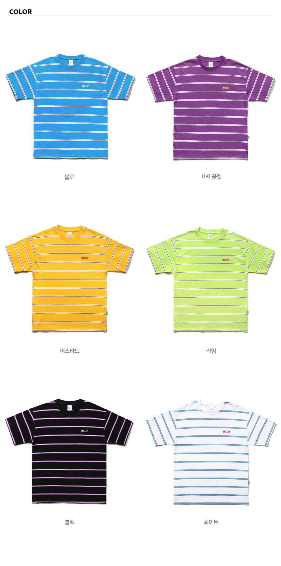 20180423_willey_stripe_t-shirts_color_kj.jpg