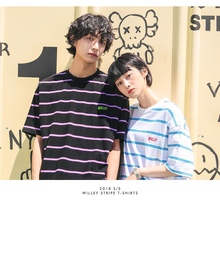 20180423_willey_stripe_t-shirts_model_kj_19.jpg