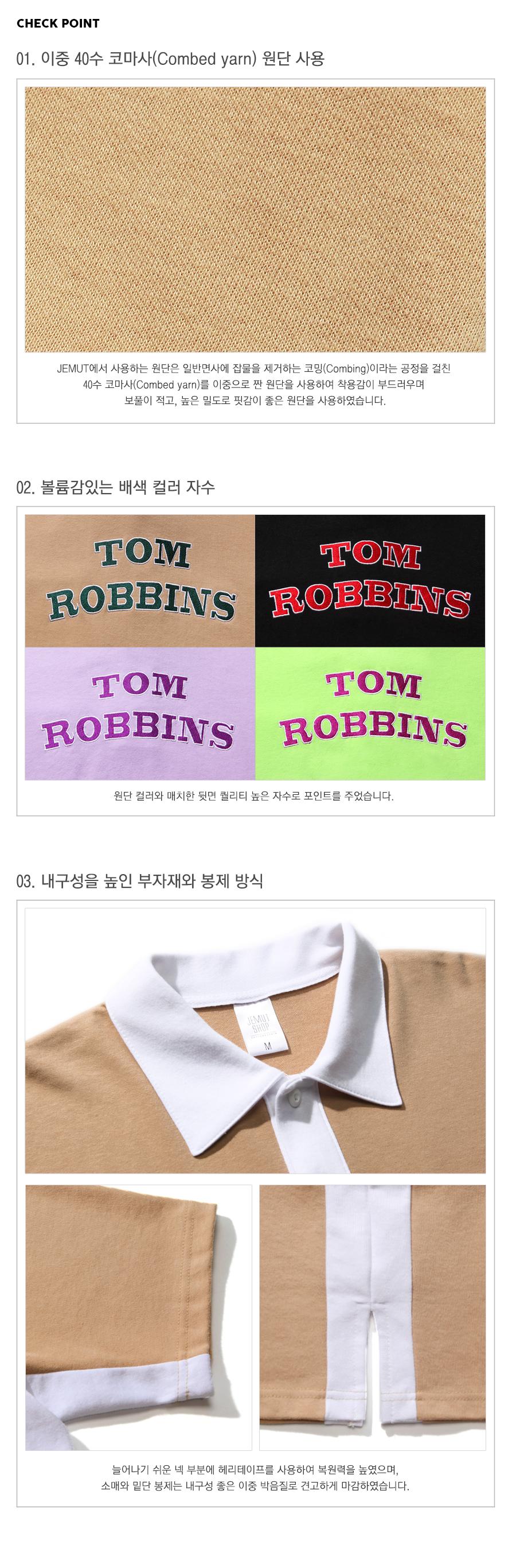 20180511_tomrobbins_collar_info_kj.jpg