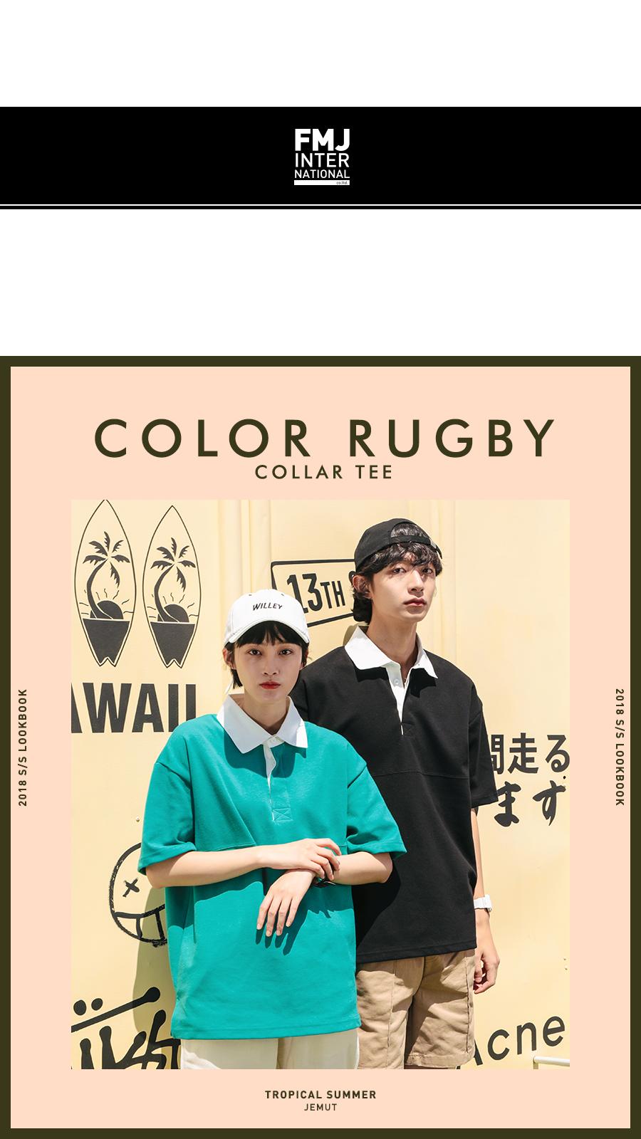 20180514_rugby_collar_model_kj_01.jpg