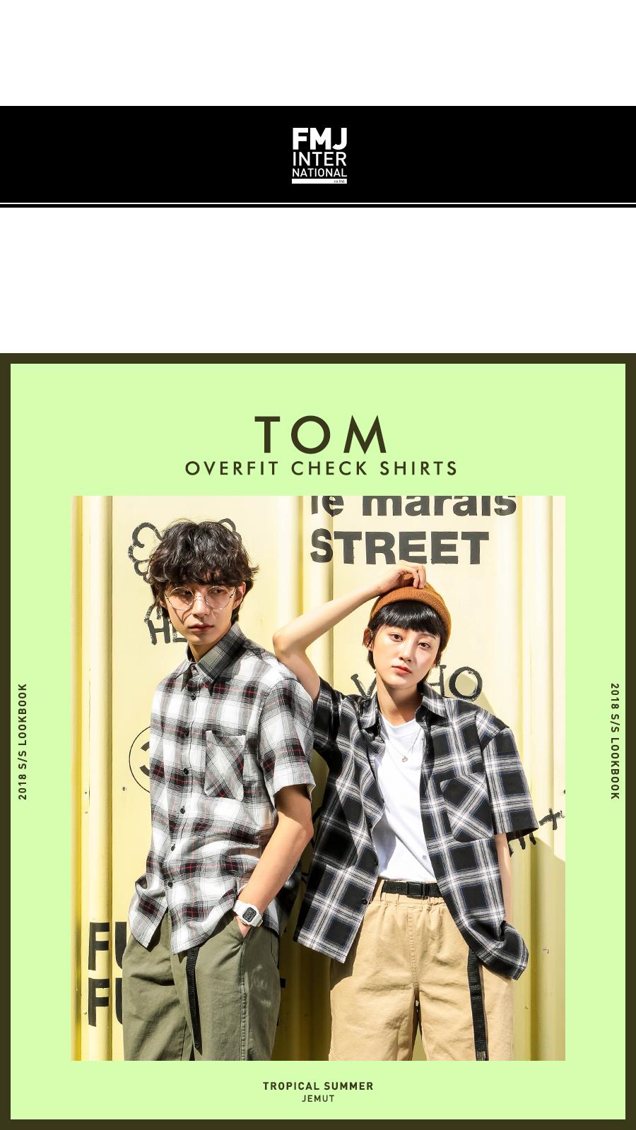 20180515_tom_overfit_check_model_kj_01.jpg
