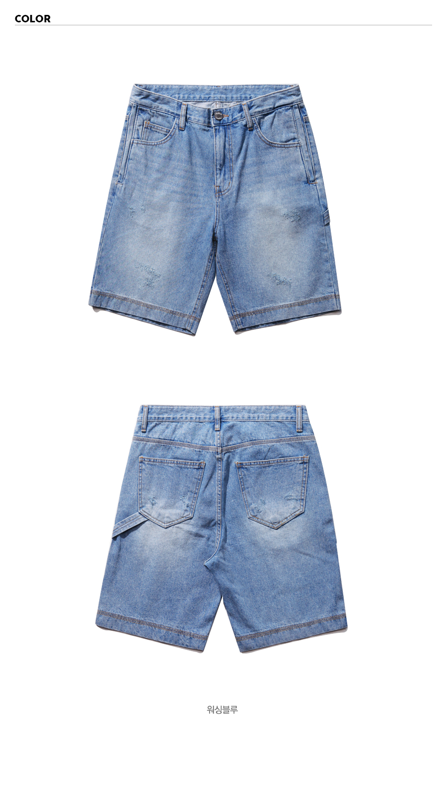 20180516_double_pocket_denim_shot_pants_color_kj.jpg