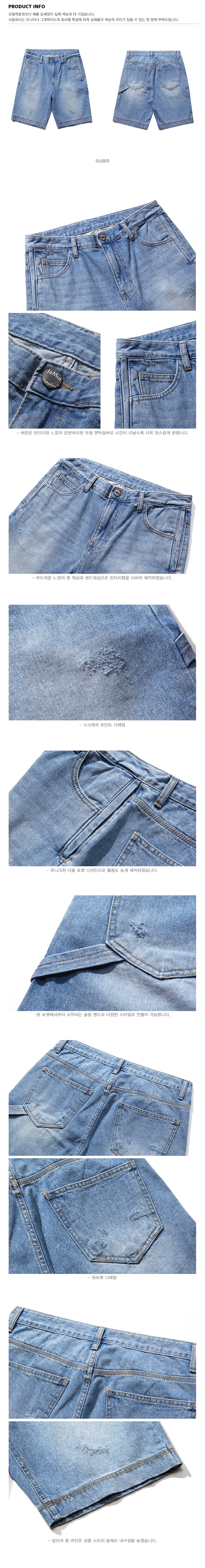 20180516_double_pocket_denim_shot_pants_detail_yh.jpg