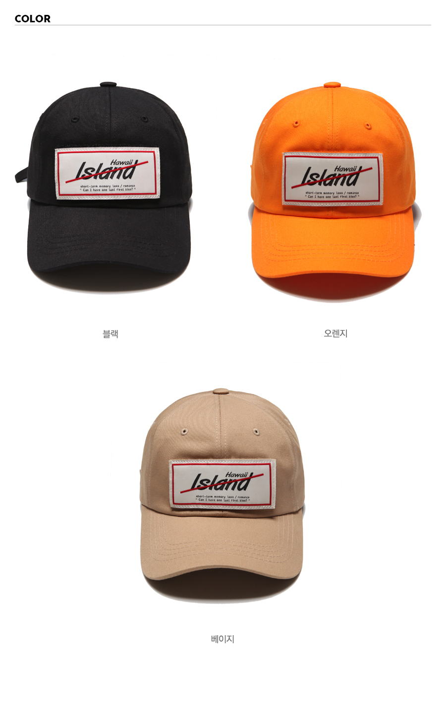 20180531_patch_ball_cap_color_kj.jpg