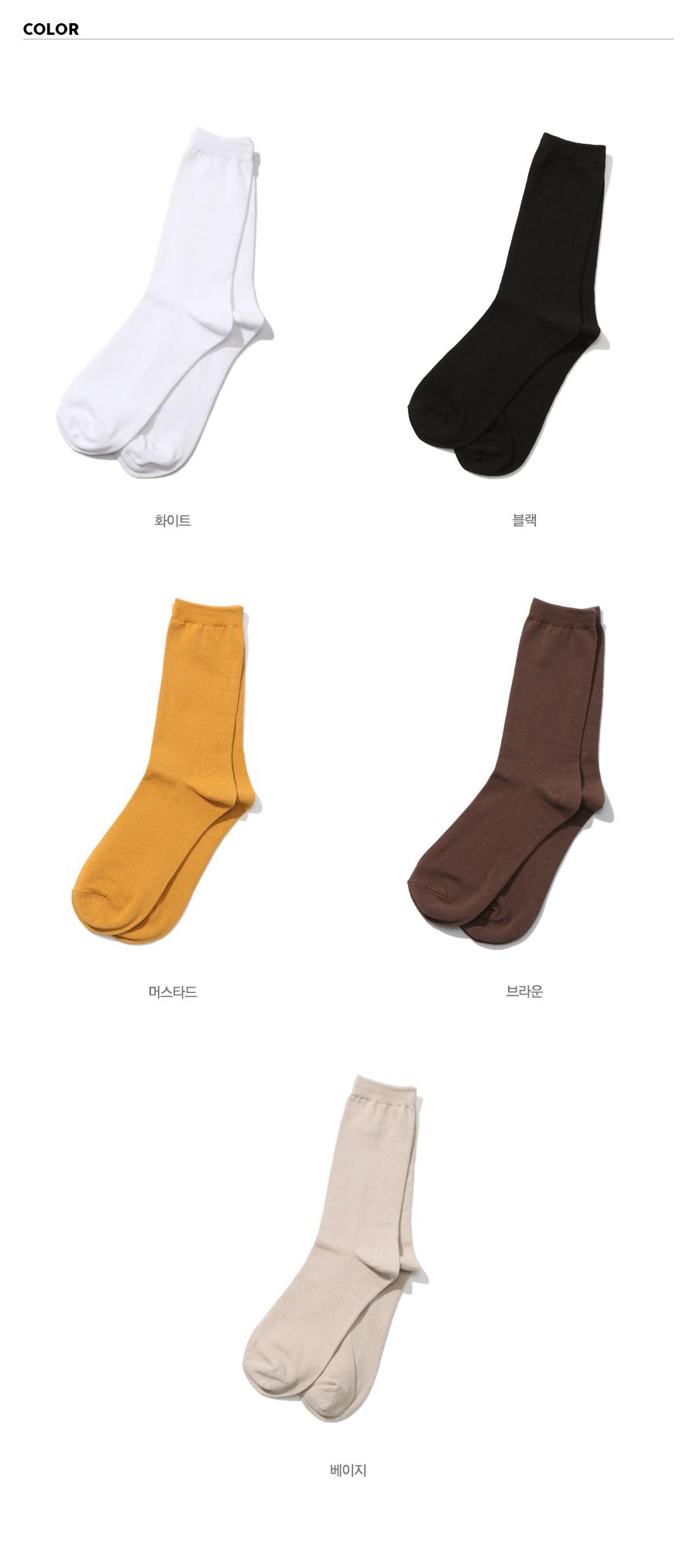 20180611_up_daily_color_socks_color_kj.jpg