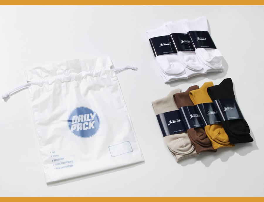 20180611_up_daily_color_socks_model_kj_09.jpg