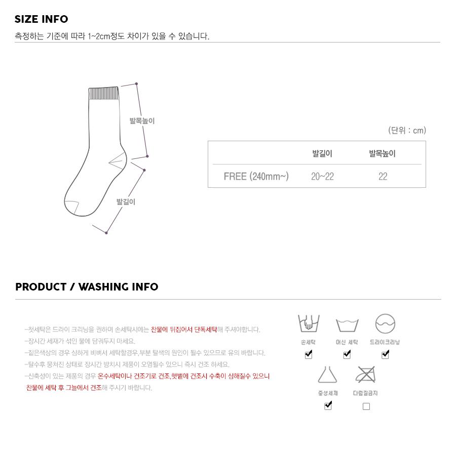 20180611_up_daily_color_socks_size_kj.jpg