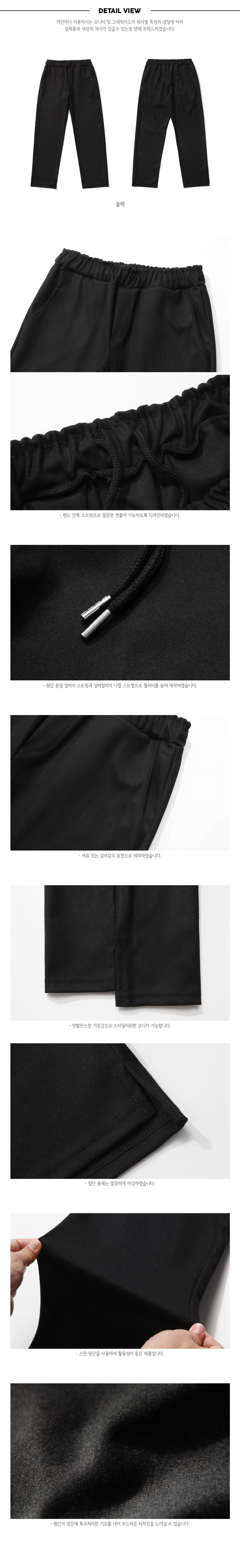 20180820_unbal_slacks_detail_black_kj.jpg