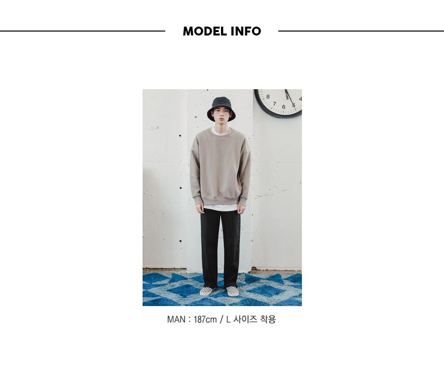 20180820_unbal_slacks_model_info_kj.jpg