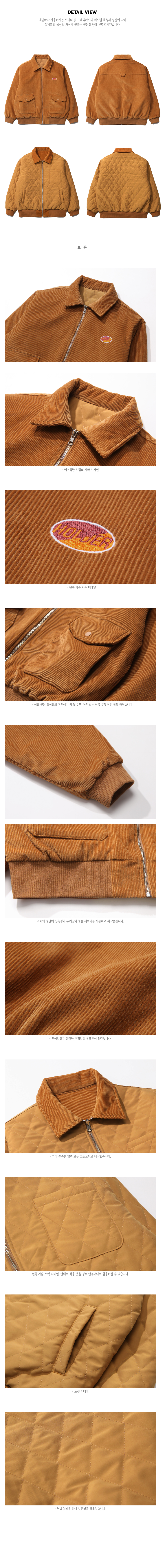 20180904_corduroy_jumper_detail_brown_yh.jpg